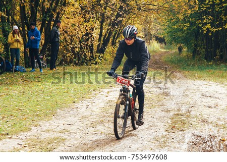 Minsk October 15, 2017 Bike ride A man is riding a bicycle in the park #753497608
