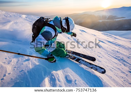 good skiing in the snowy mountains, Carpathians, Ukraine, nice winter day #753747136