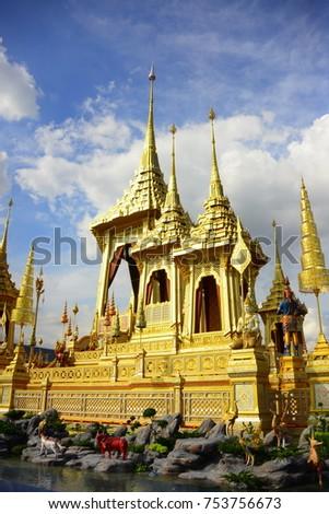 Bangkok Thailand ,October 15, 2017 - The royal funeral ceremony procession for the late King Bhumibol Adulyadej, Rama9 #753756673