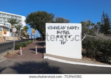 AYIA NAPA, CYPRUS - SEPTEMBER 2, 2017: Grecian sands hotel in Ayia Napa, Cyprus  #753964381