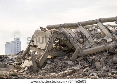 Collapsed industrial concrete building  #754462603