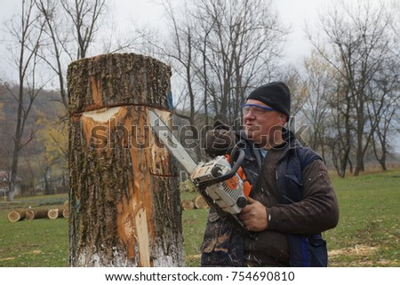 Ukraine. Transcarpathia - November 11. 2017: Festival of Wood Products Battle of the Carvers #754690810