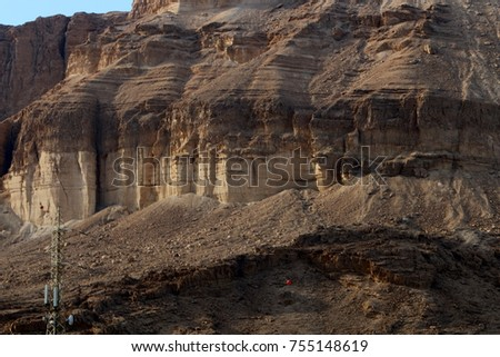 The Jewish desert in the Middle East, located on the territory of Israel, on the western coast of the Dead Sea #755148619