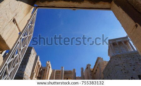 Photo from iconic Propylaia in Acropolis hill next to the Parthenon, Athens historic center, Attica, Greece #755383132