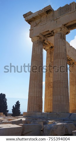 Beautiful spring flowers and iconic Parthenon, Acropolis hill, Athens historic center, Attica, Greece #755394004