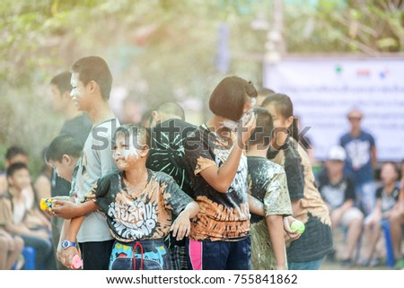 Rayong, Thailand : 1 April 2017 ; Children playing the game in summer camp #755841862
