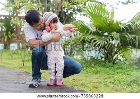 Asain father and daughter are looking and talking  with happiness moment, concept of love and relation for family lifestyle. #755863228