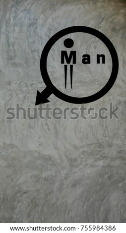 Black toilet logo on the background of gray cement walls #755984386