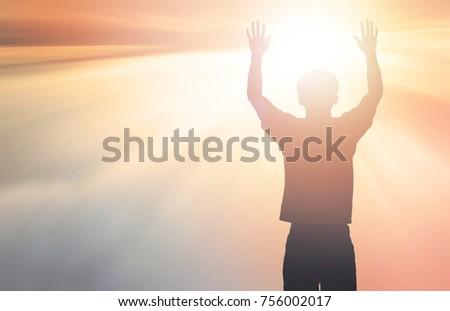 Human hands open palm up worship. #756002017