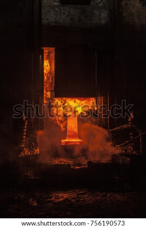 Drop Forged Hammer Forging #756190573