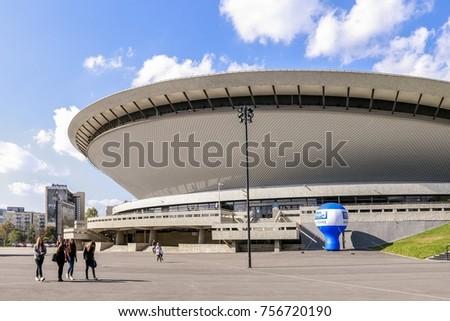 KATOWICE,POLAND - OCTOBER 01, 2016: Spodek - a multipurpose arena complex in Katowice, Poland. #756720190