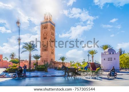 Koutoubia Mosque minaret located at medina quarter of Marrakesh, Morocco #757305544