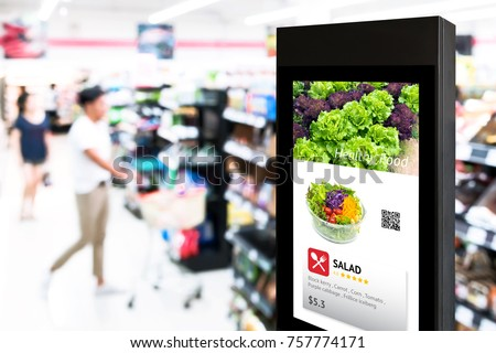 Intelligent Digital Signage , Augmented reality marketing and face recognition concept. Interactive artificial intelligence digital advertisement in retail hypermarket Mall. #757774171