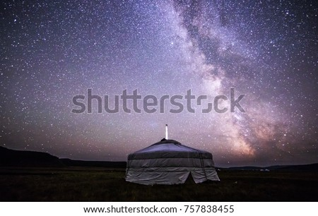 mongolian ger under the milkyway #757838455