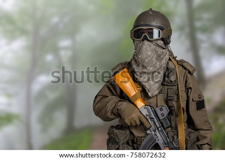 Special forces soldier with rifle  #758072632