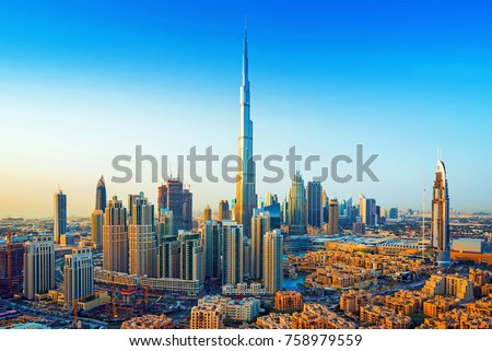 Amazing view on Dubai downtown skyline, Dubai, United Arab Emirates Royalty-Free Stock Photo #758979559