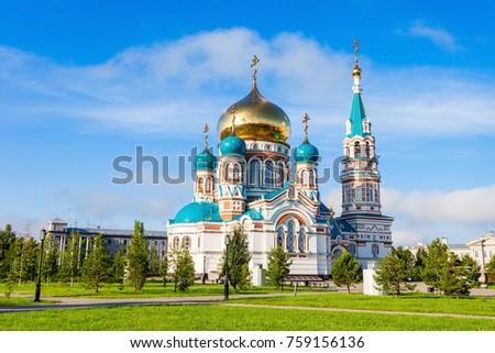 The Dormition Cathedral (Uspensky or Uspenskiy Sobor) in Omsk is one of the largest churches in Siberia, Russia #759156136