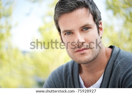 Handsome man outdoors #75928927