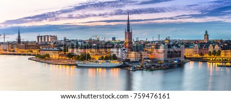 Panoramic view of Old Town (Gamla Stan) in Stockholm, Sweden in a summer night #759476161
