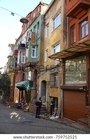 BALAT, ISTANBUL, TURKEY - 23 January 2013. A view from Balat streets. Balat is in the Fatih district and located in the old city on the historic peninsula, on the western bank of the Golden Horn. #759752521