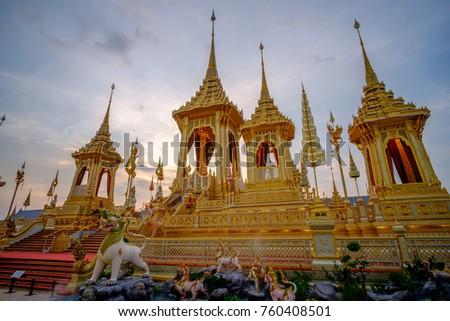 Bangkok, Thailand - November 2017 : Exhibition on the royal cremation ceremony of His Majesty King Bhumibol Adulyadej Borommanathbobitra #760408501