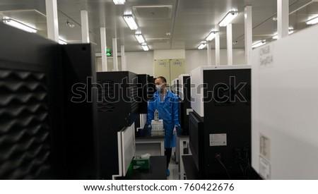 SHENZHEN, CHINA - JUN. 9. 2017: Chinese national gene bank in Shenzhen, China. #760422676