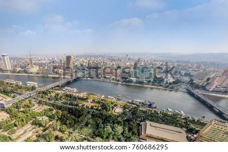 CAIRO, EGYPT - NOVEMBER 19, 2016: Panoramic view on the skyline of Cairo. #760686295