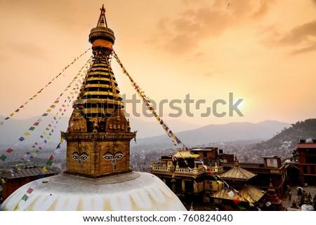 Nepal Buddhist city #760824040