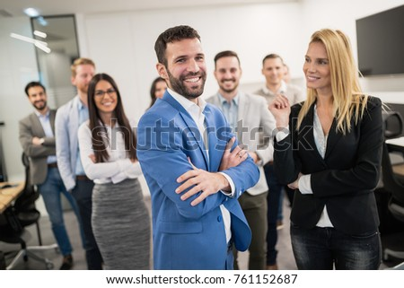 Group of professional successful business people #761152687