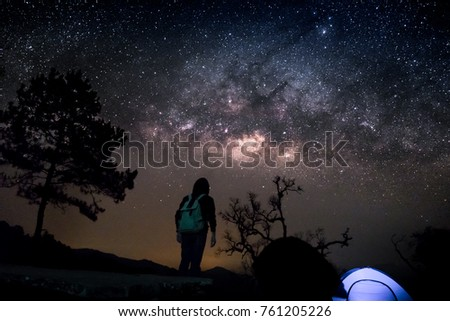 The Milky Way and the stars in the night sky are very beautiful. #761205226
