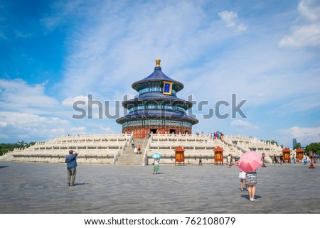 China - August 25, 2015 : Tian Tan Temple of Heaven Park in the Capital Beijing. #762108079