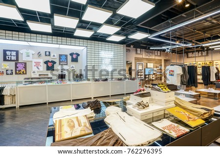 Shanghai.China-MAY,1st,2017;nike store interior display.Famous sports fashion brand worldwide and it is one of the world's largest suppliers of athletic shoes and apparel.It's the first brand in Chin #762296395
