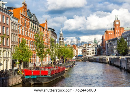 Canals of Amsterdam, Netherlands in a summer day #762445000