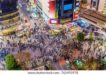 Shibuya, Tokyo, Japan crosswalk and cityscape. #762493978