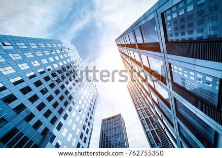 The skyscraper is in qingdao, China #762755350