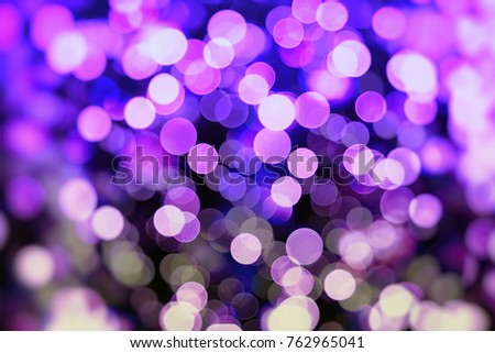 Festive Christmas background. Elegant abstract background with lights and stars  #762965041