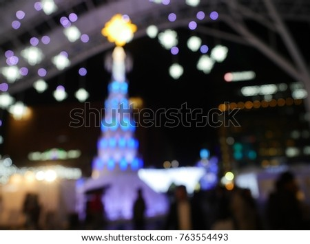 Blurred christmas lights, festival background, Hakata train staton Fukuoka Kyushu, Japan #763554493