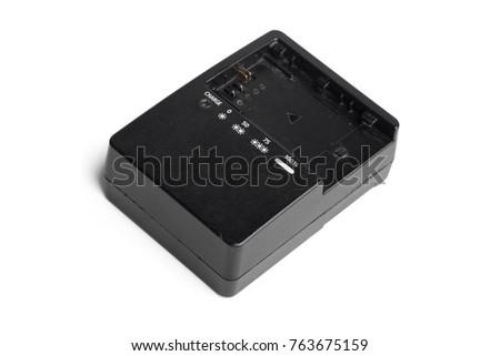 battery charging unit #763675159