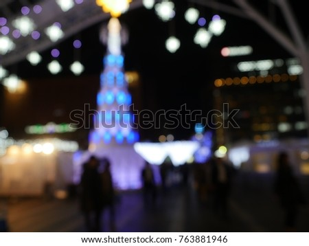 Blurred christmas lights, festival background, Hakata train station Fukuoka Kyushu, Japan. #763881946