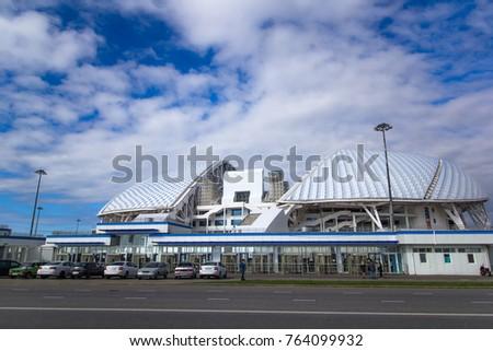 SOCHI,RUSSIA,OCTOBER,17, 2017: Football stadium Fisht #764099932