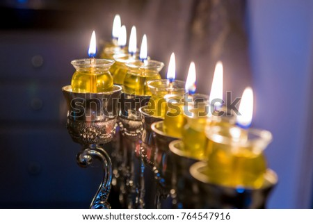 Chanukah Menorah Chanukiah