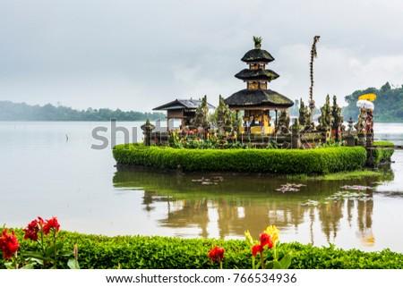 Beutiful Temple at the lake - Travel Bali #766534936