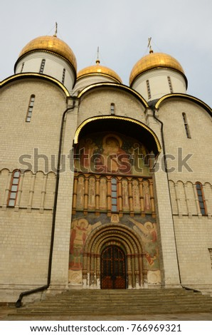 Exterior of Dormition Cathedral #766969321