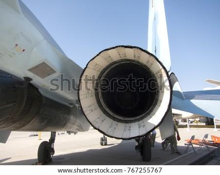Dubai Air Show, Dubai / UAE - November 2017: Jet engine on the side of an unknown aircraft  #767255767