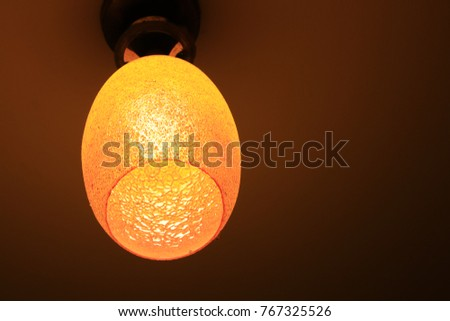 Colorful  ceiling lamp #767325526
