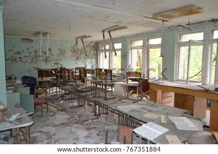 old school building in Chernobyl #767351884