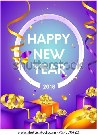 Happy New Year 2018 postcard #767390428