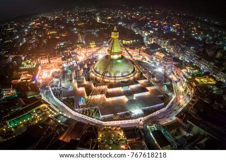 Boudhanath Stupa. Night photo. Nepal. Kathmandu. The festival of fire. Night shot from the air. #767618218