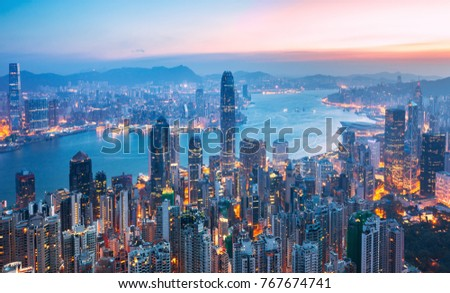 Amazing view on Hong Kong city from the Victoria peak, China Royalty-Free Stock Photo #767674741