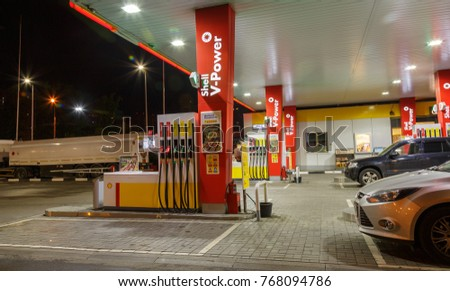 Russia, Moscow. September 15, 2017: Shell Petrol Gas Station at Night with lights on and mini-mart  #768094786
